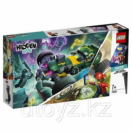 Lego Hidden Side 70434 сверхъестественное  гоночная машина