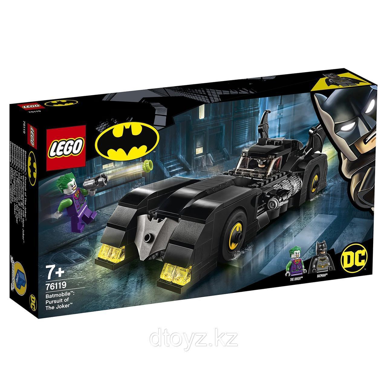 Lego DC Super Heroes 76119 Бэтмобиль Погоня за Джокером