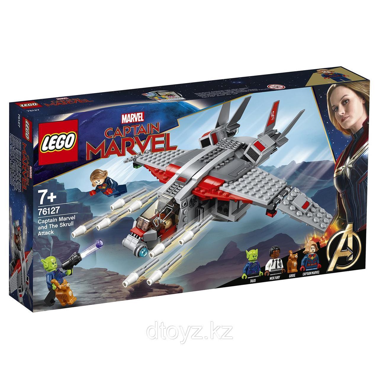 Lego Super Heroes Marvel 76127  Капитан Марвел и атака скруллов