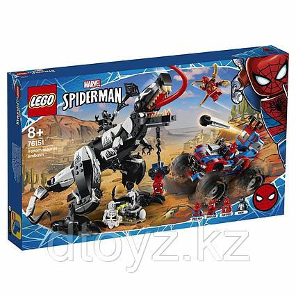 Lego Super Heroes Marvel 76151 Человек-Паук Засада на веномозавра