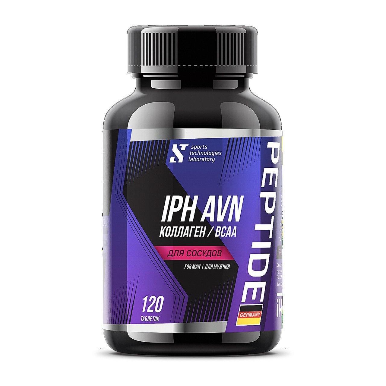 STL BCAA Collagen IPH AVN с пептидами сосудов для мужчин