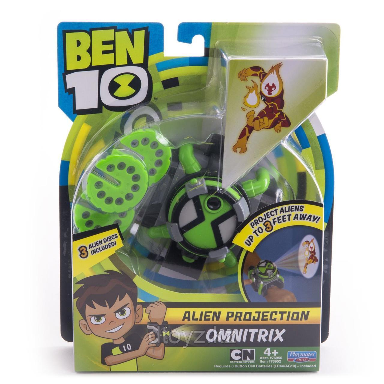 Часы Ben10 Омнитрикс проектор