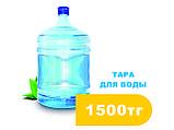 Доставка воды Кристальная, фото 3