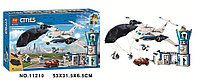 Конструктор LARI City Воздушная полиция: авиабаза арт.11210 (Аналог LEGO City 60210)