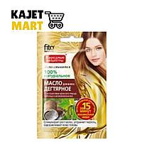 4720 Масло для волос «Народные рецепты» дегтярное с экс. красного перца, чабреца и можжев. 20мл