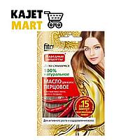 4724 Масло для волос «Народные рецепты» перцовое с экс. пихты, хмеля и гвоздики 20мл