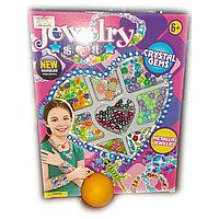Творческий набор для плетения браслетов.