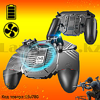 Джойстик геймпад игровой контроллер для телефона с Power Bank с системой охлаждения  Mobile Controller АК-77