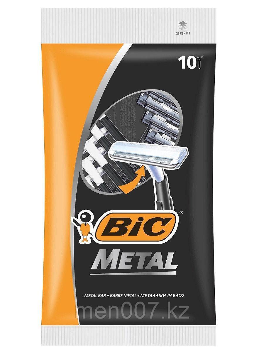 Bic Metal (10 штук) (Одноразовые станки для жесткой щетины)
