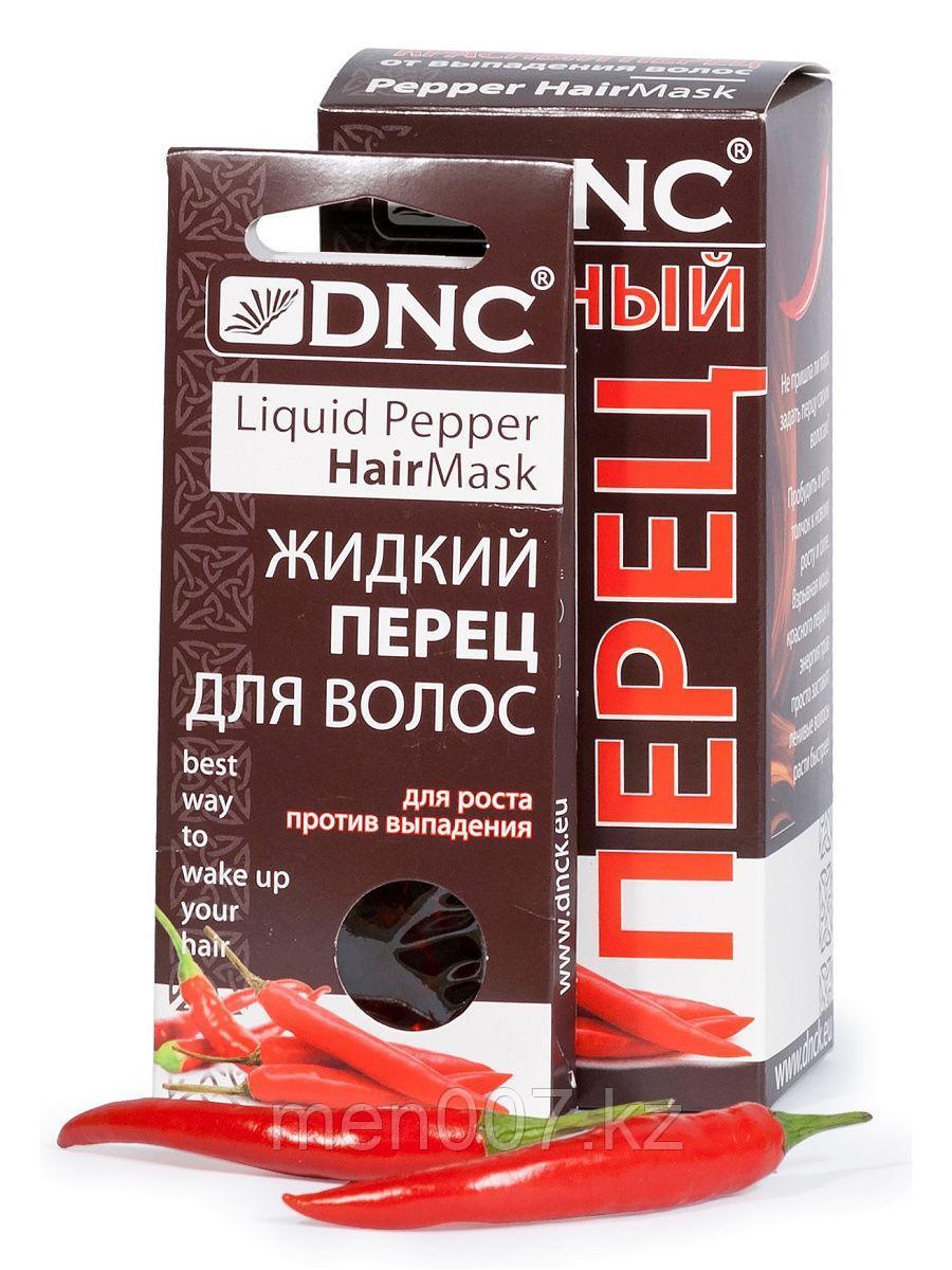 DNC / Набор масок с перцем для роста и против выпадения волос (3х15 мл; 100г)