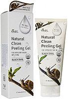 Ekel Black Snail Natural Clean Peeling Gel, 100мл - Пилинг-гель (скатка) для лица с экстрактом Муцина улитки