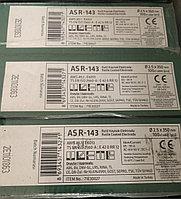 Электрод Askaynak ASR - 143 - 3,2 мм