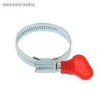 "Хомут с ""барашком"" TUNDRA krep, несквозная просечка, диаметр 30-45 мм, ширина 9 мм"