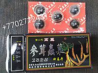 Хуэй Чжун Дан (пилюли для мужчин)
