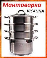 Мантоварка (пароварка) Vicalina 9,5л 28см, фото 1