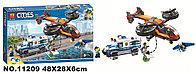 Конструктор LARI City Воздушная полиция: кража бриллиантов 11209 (Аналог LEGO 60209)