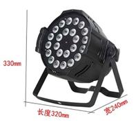 Световая голова  MC-p06 2410LED Par RGBW 4in1