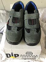 Рабочая обувь летняя