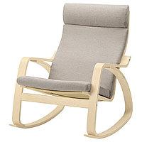 Кресло-качалка ПОЭНГ Хили бежевый ИКЕА, IKEA, фото 1