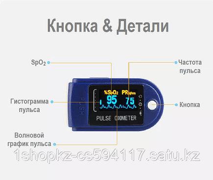 Пульсоксиметр CMS 50DL, фото 2