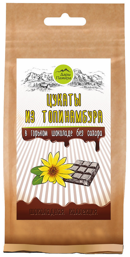 Цукаты из топинамбура в горьком шоколаде