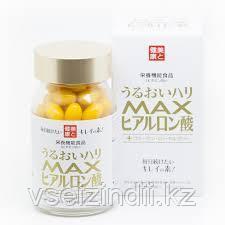 Витаминный комплекс с гиалуроновой кислотой, коллагеном, маточным молочком MAX