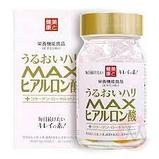 Витаминный комплекс с гиалуроновой кислотой, коллагеном, маточным молочком MAX, фото 2