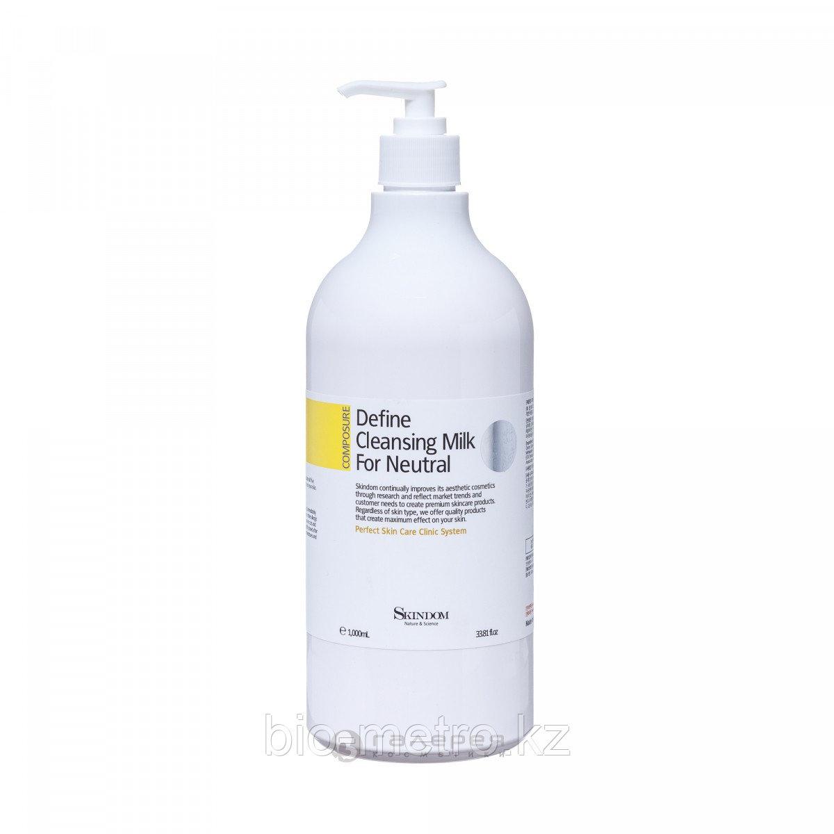 Молочко очищающее для нормальной кожи / DEFINE CLEANSING MILK FOR NEUTRAL 1000 мл/220
