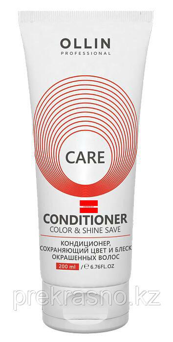 Кондиционер 200мл Ollin Care сохраняющий цвет и блеск окрашенных волос
