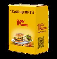 1С-Рейтинг: Общепит для Казахстана. Кл. лицензия на 1 р.м.