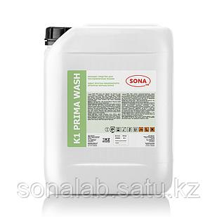 Prima Wash- Средство моющее для посудомоечных машин, концентрат, 10 л