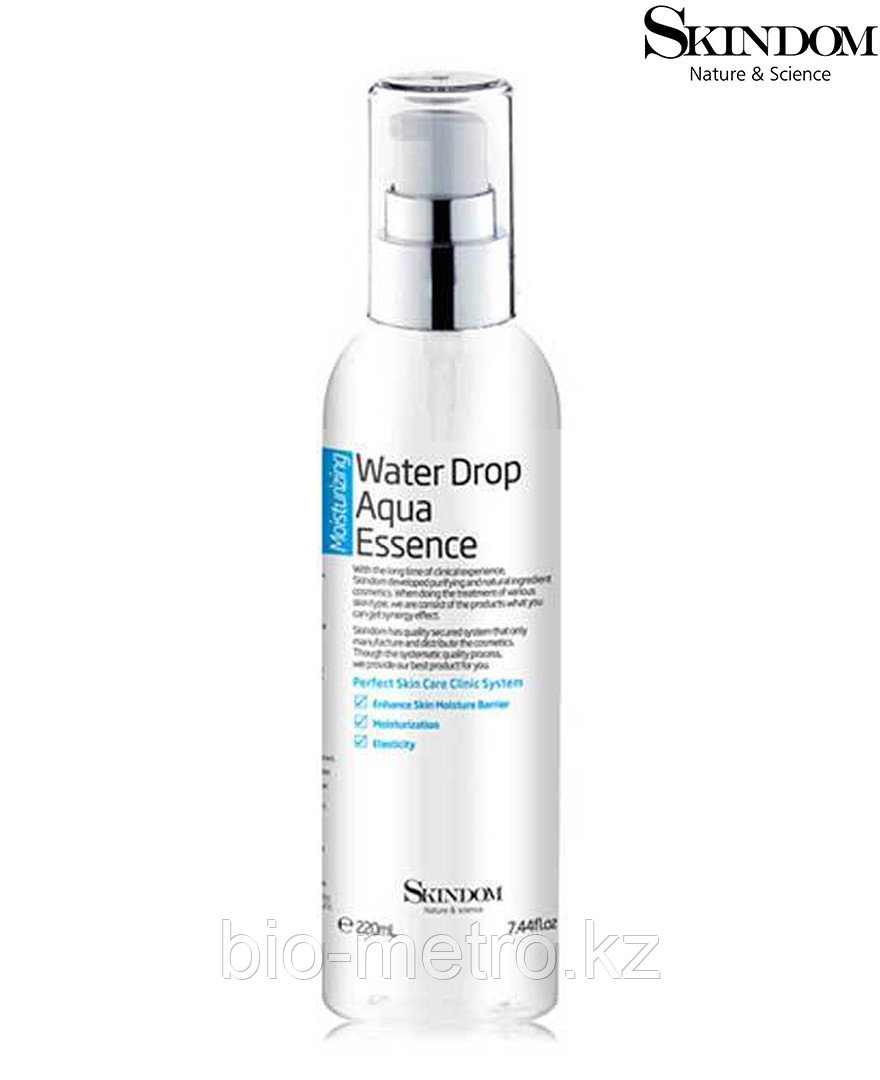 Увлажняющая эссенция SKINDOM Water Drop Aqua Essence 220ml