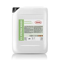 Prima Wash- Средство моющее для посудомоечных машин, концентрат, 20л