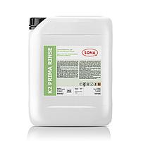 Prima Rinse- Средство ополаскиватель для посудомоечных машин, концентрат, 10л
