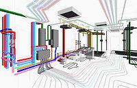 Курс «Отопление, вентиляция и кондиционирование», фото 1