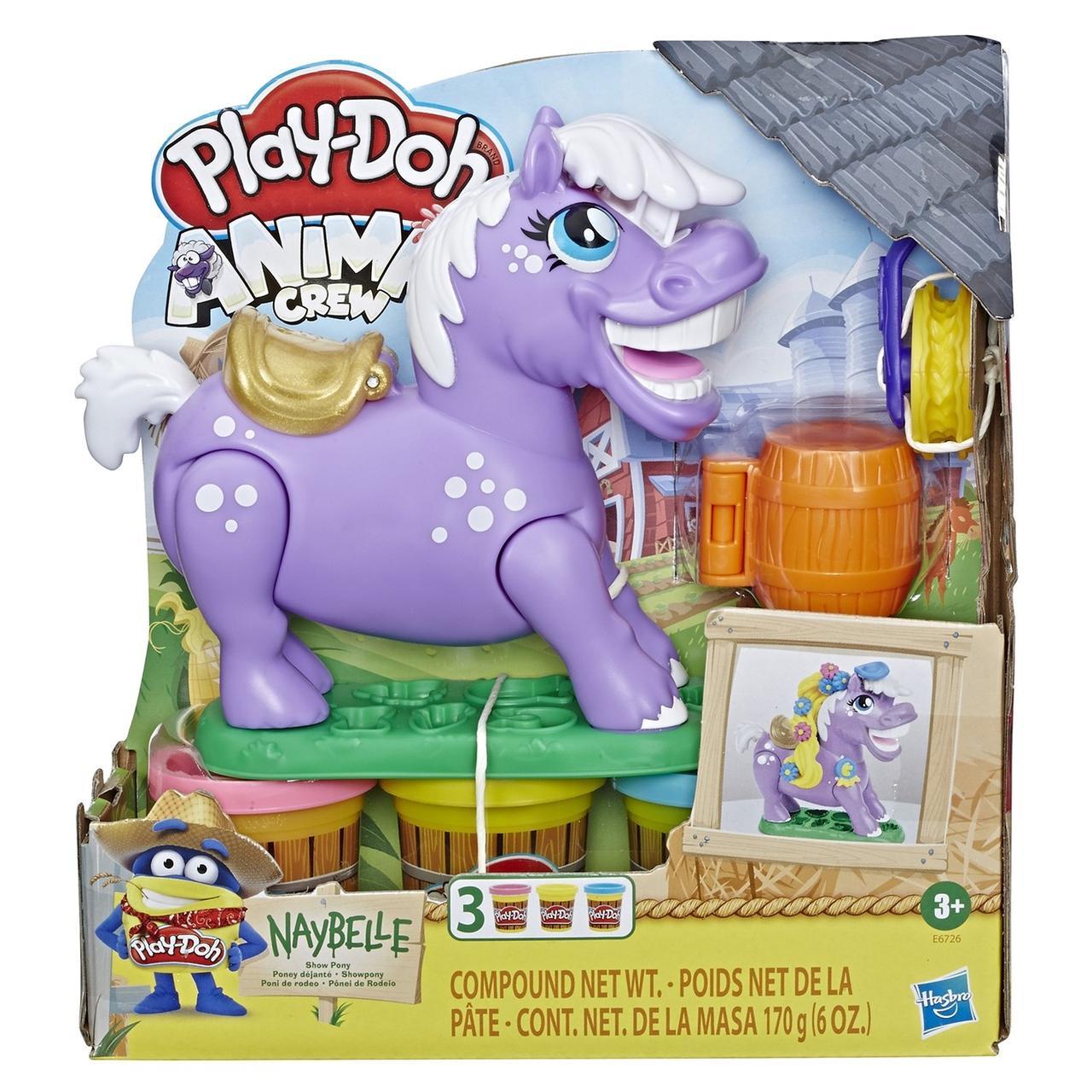 Hasbro Play Doh Игровой набор Пони-трюкач, Плей До