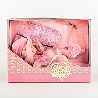 Baby So Lovely: Кукла Малыш 37 см
