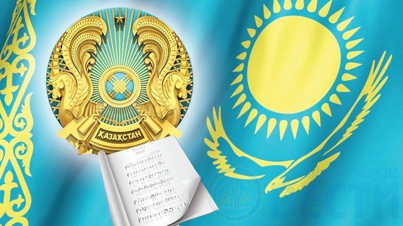Письменный перевод с русского на казахский язык и наоборот (казахский переводчик)