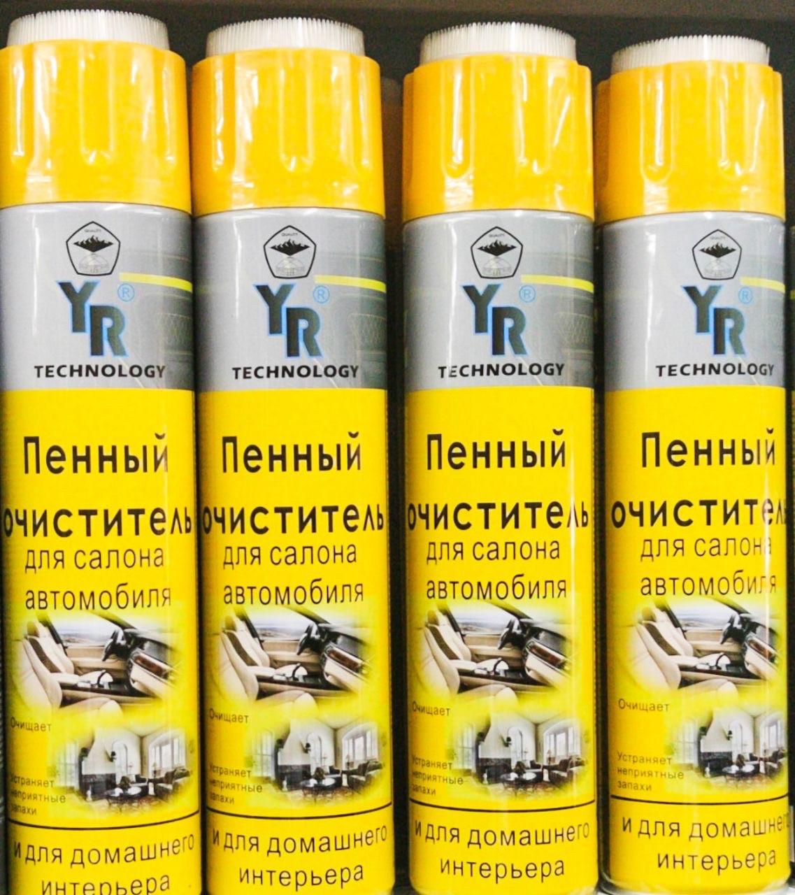Очиститель салона пенный YR