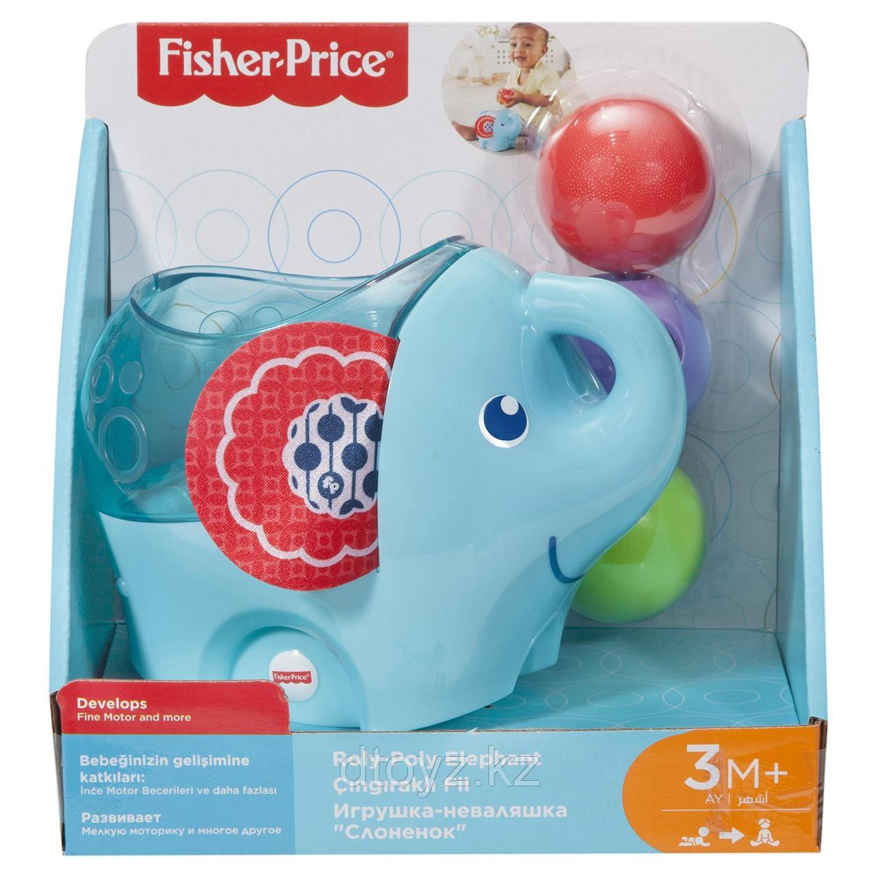 "Fisher Price Неваляшка ""Слоник с шариками"" DYW57"
