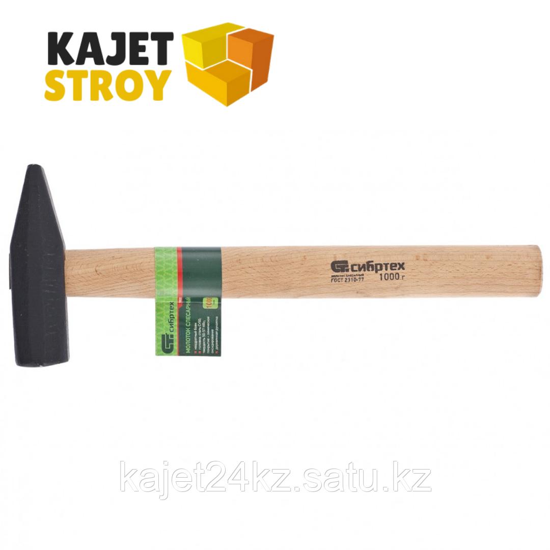 Молоток слесарный, 1000 г, квадратный боек, деревянная рукоятка// Сибртех