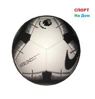 Футбольный мяч финал Премьер Лига Merlin Nike (реплика) размер 5