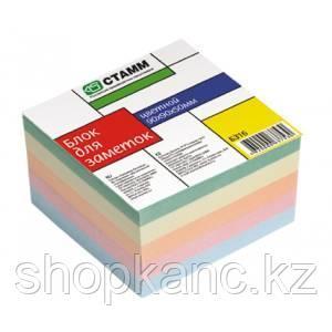 Блок для заметок  цветной 9*9*5 Б316 СТАММ