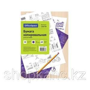 Бумага копировальная А4, 50 л., фиолетовая.