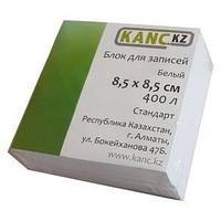 Блок для заметок KANC.KZ  8.5*8.5*4.5, цвет белый.