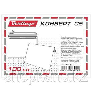 Конверт C5 162*229 б/подсказа, б/окна, отр. лента, внутр. запечатка.