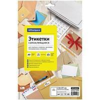 Этикетки самоклеящиеся А4 25л. OfficeSpace, белые, неделен., 70г/м2