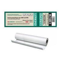 Ролик бумажный для плоттера, Lomond Standart, 594 mm x 175 m x 76 mm.