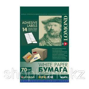 Самоклеящиеся этикетки, наклейки А4, Lomond, 105 х 41 мм, 14 этикеток, 50 листов.