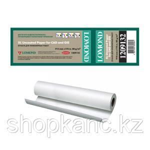 Ролик бумажный для плоттера, Lomond Standart, 914 mm  х 175 m х 76 mm.